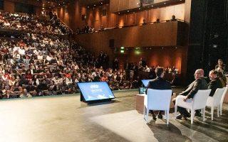 event-aims-to-bridge-gap-between-academia-and-entrepreneurship