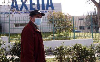 authorities-on-alert-over-coronavirus