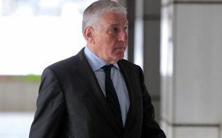 ex-minister-amp-8217-s-hearing-on-alleged-kickbacks-postponed