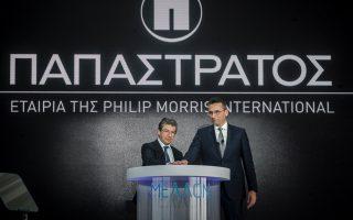papastratos-factory-inaugurated-at-aspropyrgos