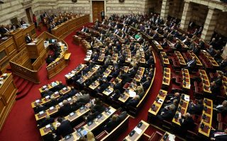 greece-approves-protocol-for-amp-8216-north-macedonia-amp-8217-to-join-nato-with-153-votes