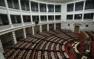 lawmakers-to-vote-on-articles-to-be-revised