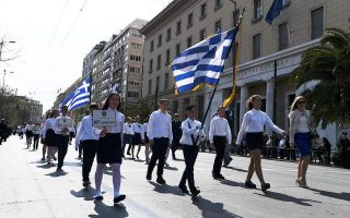 government-cancels-parades-for-march-25th-anniversary