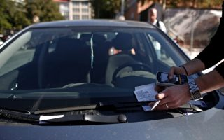 athens-municipal-police-force-is-back-and-improved