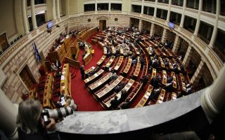debate-on-greek-constitutional-revision-to-start-on-nov-14