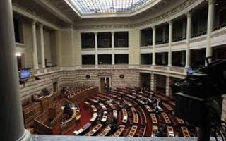 prior-actions-to-be-tabled-by-june-12-says-parliament-speaker
