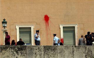 anarchist-group-member-arrested-over-parliament-vandalism