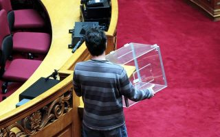 parliament-debates-investigation-over-novartis-bribery-case