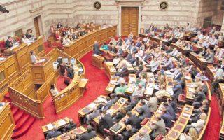 stathakis-says-syriza-rebels-should-quit