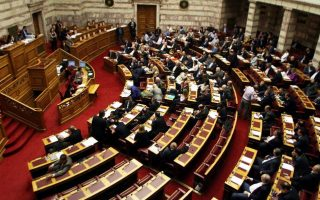 parliament-approves-2016-budget-with-full-support-from-coalition-mps0