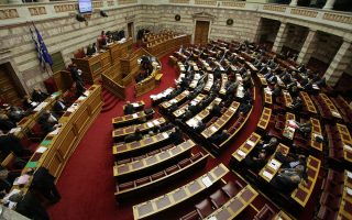 parliament-approves-parallel-program-bill