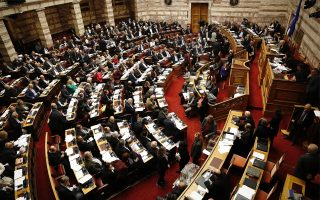 parliament-set-to-adopt-bill-on-voting-rights-of-greeks-abroad