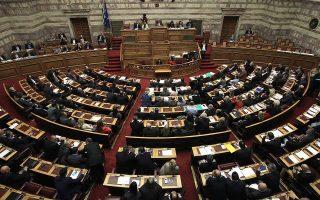 fyrom-talks-test-government-cohesion