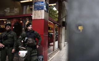 terrorist-group-targeting-police-embassies-under-the-microscope