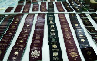 greek-british-police-smash-gang-supplying-forged-passports-to-migrants