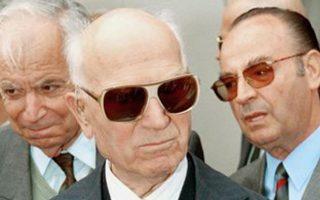 last-of-the-greek-coup-leaders-dies