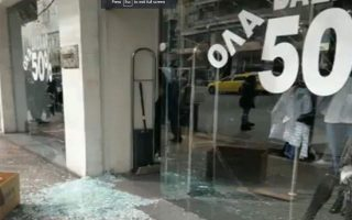 continuing-spate-of-violence-anarchists-vandalize-shops-on-central-athens-street-video