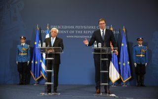 greek-president-visits-serbia