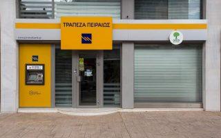 piraeus-bank-to-sell-its-albanian-unit