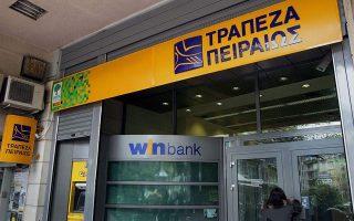 piraeus-bank-turns-in-quarterly-profit-bad-loan-provisions-drop0