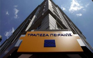 piraeus-bank-to-securitize-about-7-bln-euros-in-npes-this-year