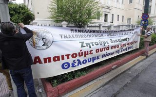 greek-pensioners-protest-against-government-that-amp-8216-took-everything-amp-8217