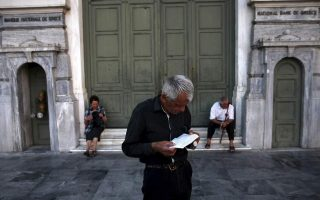 athens-ana-mpa-news-agency-commission-sources-predict-cancellation-of-pension-cuts