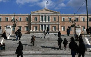 finish-what-you-started-on-reforms-imf-tells-greece