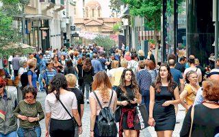 population-decline-tops-greeks-amp-8217-concerns