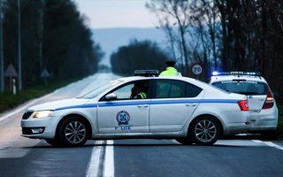fourteen-migrants-injured-in-suspected-migrant-smuggling-car-crash