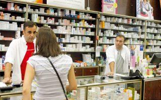 new-regulations-for-pharmacies-in-multi-bill0