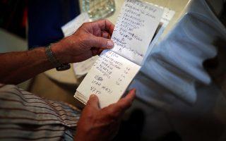 greek-gov-t-plans-low-key-bailout-exit