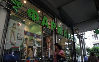 pharmacies-split-over-deal-some-to-shut-on-wednesday