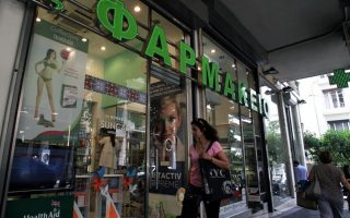 athens-pharmacies-to-stop-credit-as-of-monday