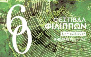 philippi-festival-kavala-july-8-amp-8211-august-27