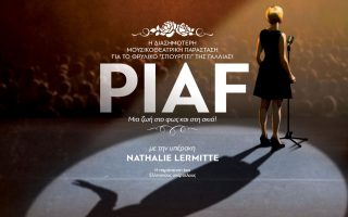 piaf-a-life-in-light-and-shadow-athens-january-25