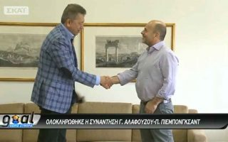 sports-digest-panathinaikos-to-change-hands-on-june-30