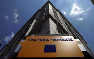 piraeus-bank-agrees-to-sell-its-serbia-operations
