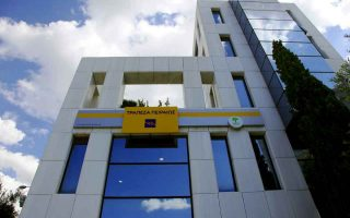 piraeus-bank-to-sell-assets-tackle-npls
