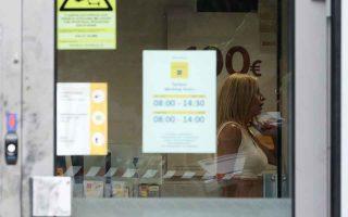 loans-on-ice-total-e30-billion