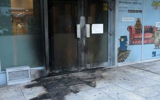 explosion-outside-bank-branch-at-gyzi-in-athens