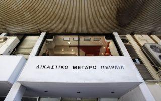 suspicious-envelopes-sent-to-piraeus-courthouse-cleared