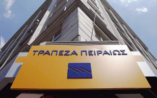 property-deals-by-piraeus-bank-may-have-cost-6-4-mln-euros-report-says