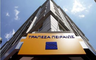 piraeus-bank-agrees-to-sell-serbian-operations-to-direktna-bank