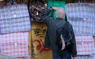 greeks-breaking-plastic-bag-habit