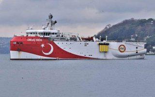 turkish-research-vessel-has-reached-destination-donmez-says