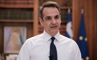 greek-pm-says-to-receive-covid-19-vaccine-on-dec-27