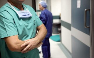hospital-workers-to-stage-four-hour-stoppage0