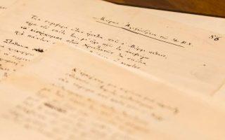 foreign-envoys-recite-greek-literature