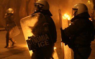 anarchists-far-leftists-claim-nov-15-firebomb-attack-on-police